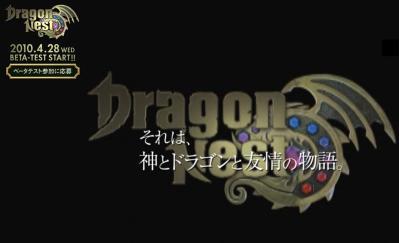 DragonNest.jpg