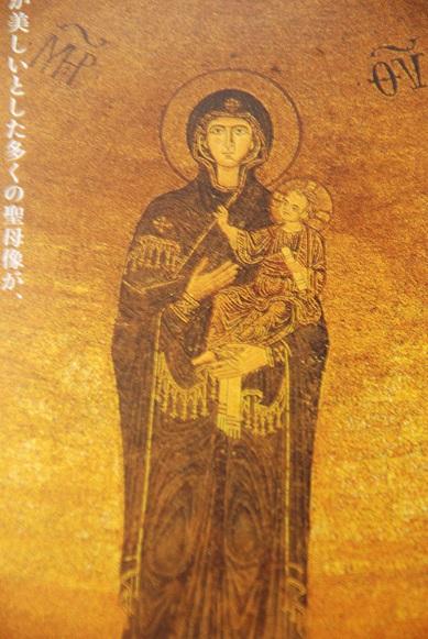 トルチェッロの聖母