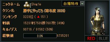 2011-12-06 00-49-06
