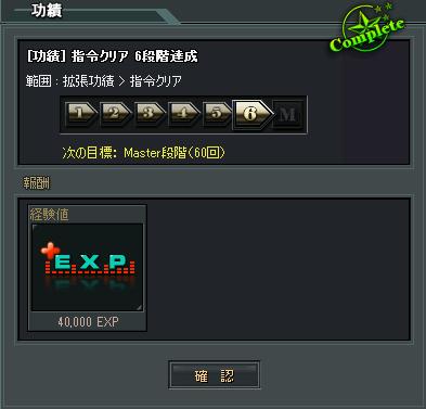 2011-12-04 01-10-57
