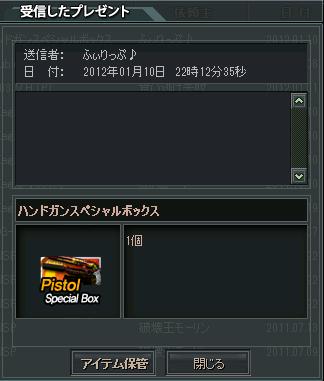 2012-01-10 22-14-10