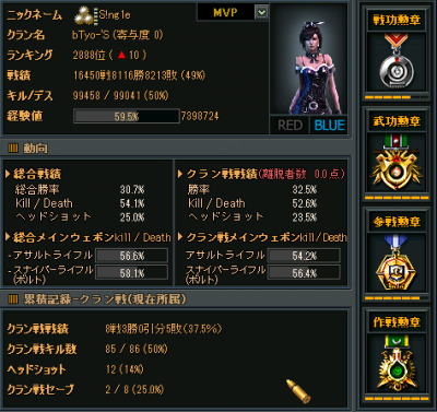 2012-01-29 04-56-52