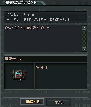 2012-03-04 22-38-03