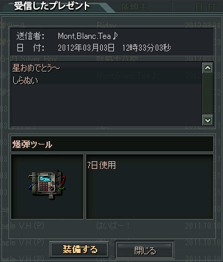 2012-03-04 22-37-56