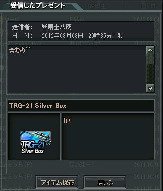 2012-03-04 22-38-00