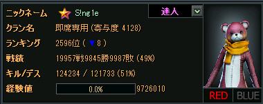 2013-01-05 00-48-25