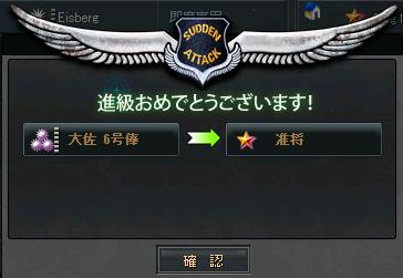 2013-01-05 00-48-19