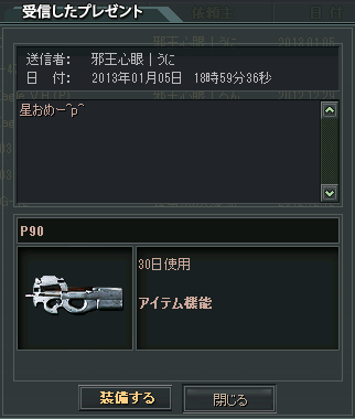 2013-01-05 19-01-56