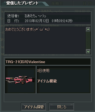 2013-02-12 15-57-17