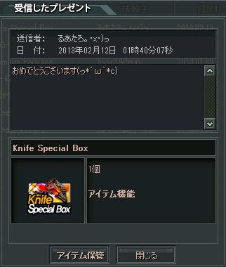 2013-02-12 15-57-22
