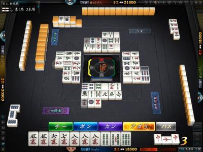 JRMSS-20111108_013609.jpg
