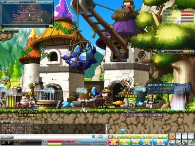 Maple120607_032704.jpg