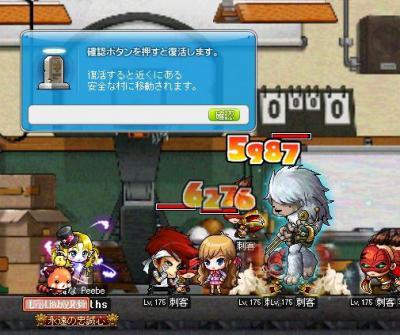 Maple121025_034744.jpg