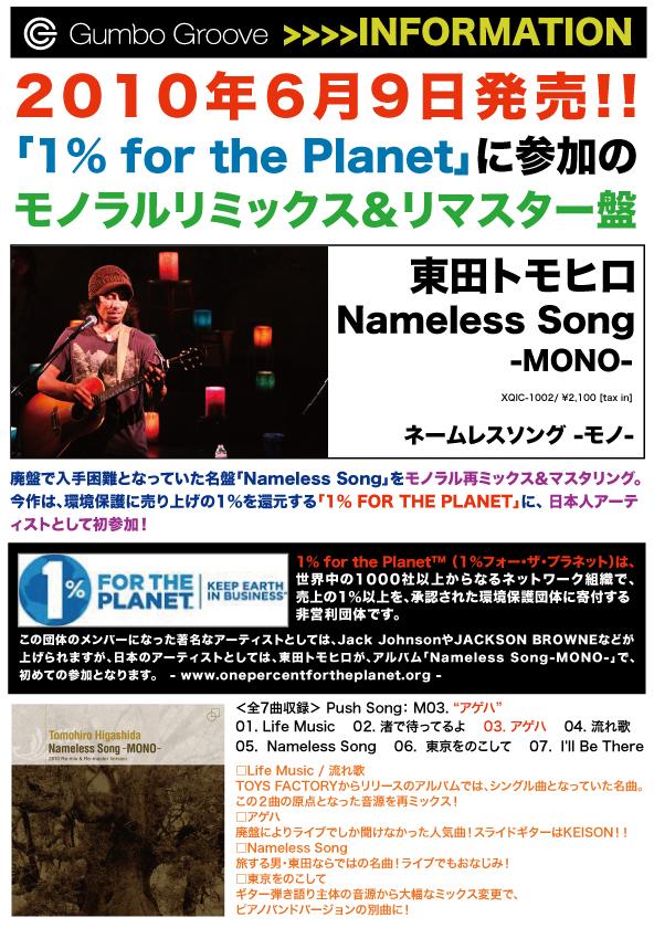 NSM_info_press.jpg