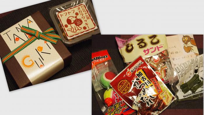 2013-12-11_convert_20131211201338.jpg