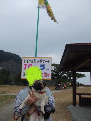 縺ゅ→3繧ュ繝ュ_convert_20110124202515