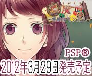 00_20111201220131.jpg