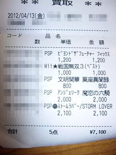 15_38.jpg