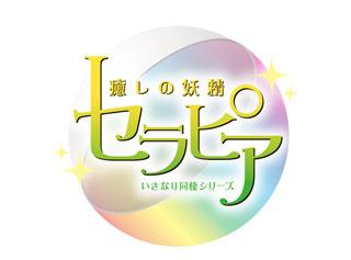 2011_12_22.jpg