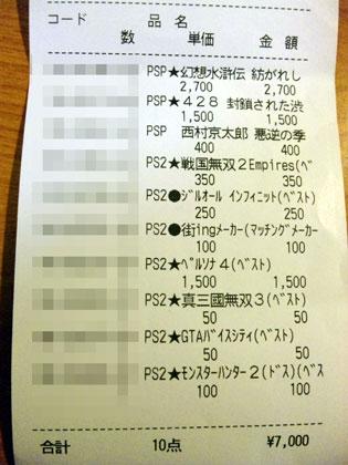 25_807.jpg