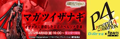 P4-mIg_A01_2012.jpg