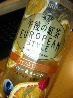 S_2012_091.jpg