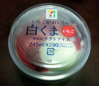 S_2012_110.jpg