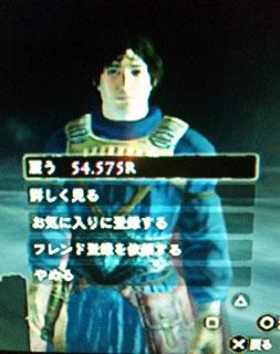 S_2012_801.jpg