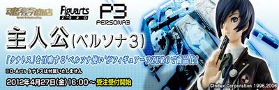 b_p3-m_Af.jpg