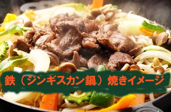 110721-jinngisukan-4.jpg