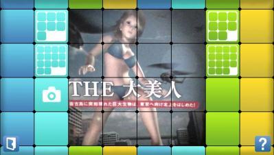 2012-04-01-234130.jpg