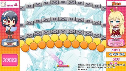 2012-06-12-181532.jpg