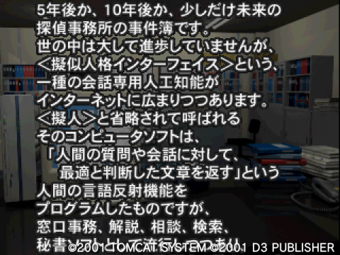 2012-08-28_19-12-28.png
