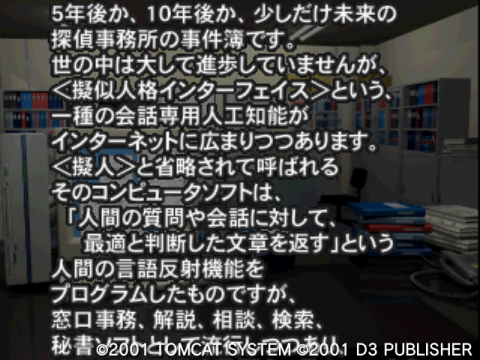 2012-08-28_19-12-37.png