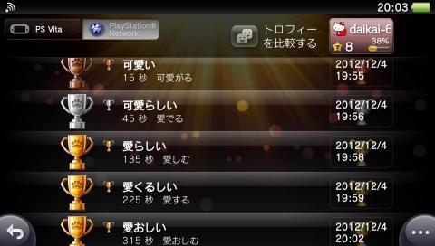 2012-12-04-200308.jpg