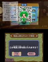 3DS_電波人間のRPG_QRコードでの電波人間誕生