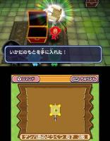 3DS_電波人間のRPG_お宝ゲットシーン