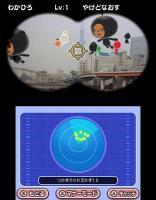 3DS_電波人間のRPG_ARキャッチ画面(上下)