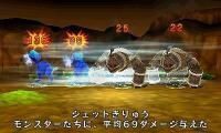 3DS_電波人間のRPG_バトル画面_電波人間の強力な攻撃02