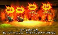 3DS_電波人間のRPG_バトル画面_電波人間の強力な攻撃01