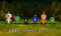 3DS_電波人間のRPG_バトル画面_リザルト