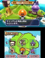 3DS_電波人間のRPG_電波人間ハウス外観