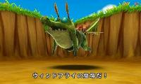 3DS_電波人間のRPG_ダンジョン2_ボス戦01