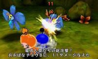 3DS_電波人間のRPG_バトル画面_電波人間のそうこうげき