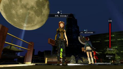 PlayStation(R)Home Picture 07-11-2012 06-32-43