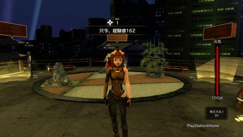 PlayStation(R)Home Picture 07-11-2012 06-33-47