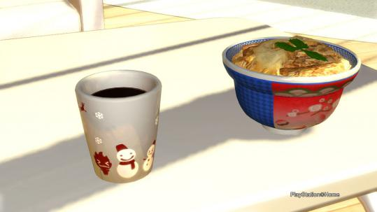 PlayStation(R)Home Picture 24-12-2012 20-45-14