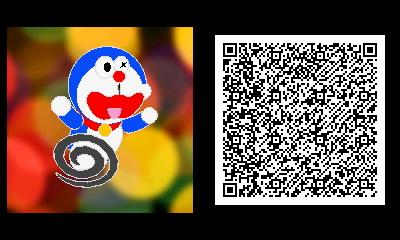 HNI_0006_20121231035703.jpg