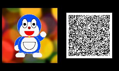 HNI_0035_20130202221302.jpg