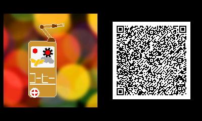 HNI_0046_20120128182532.jpg